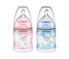 PC Bottle 150ml BLUE First Choice. Silicone Teat