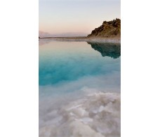 Eron Mil Aromatic Body Peeling scrub ocean antiaging 330ml